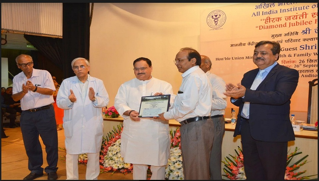 AIIMS Research Award